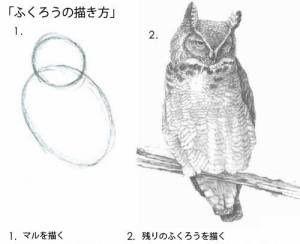 enokakikata5.jpg