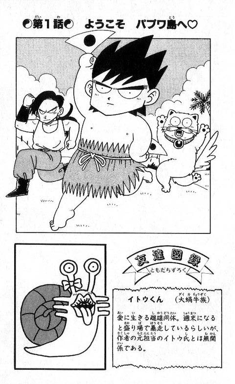 【絵の描き方まとめ】漫画家って連載初めから短期間で凄い絵の成長をするよな