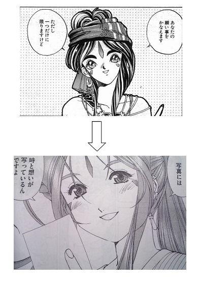 rensaihajime113.jpg