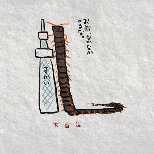 youkai315.jpg