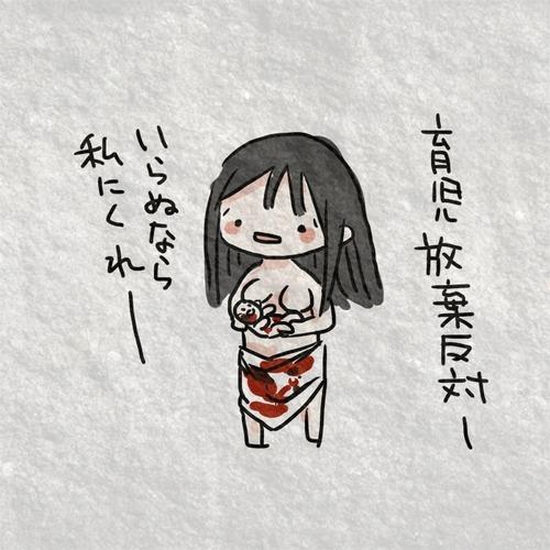 youkai458.jpg